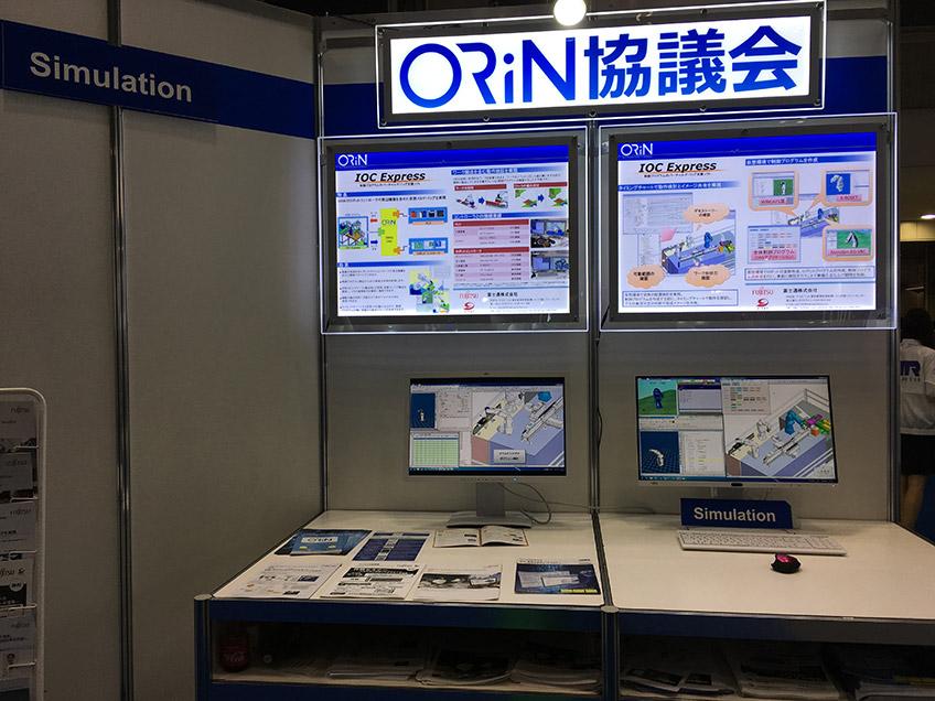 ①連携デモ展示(シミュレーション+設備制御+IoT)