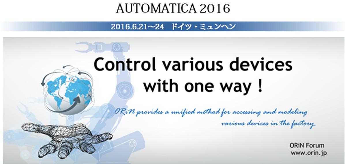 AUTOMATICA2016