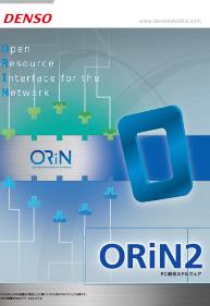 PC統合ミドルウェア「ORiN2 SDK」
